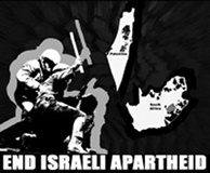 Stop whitewashing israeli apartheid