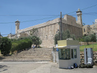 Ibrahim Mosque in Hebron