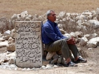 Urgent appeal for funds, to help overturn the unjust court ruling against the Negev Bedouins