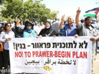 Protests in the Negev, the West Bank, and Gaza against the Begin-Prawer plan