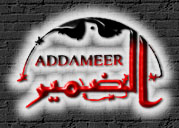 ADDAMEER (Arabic for conscience) Prisoners Support and Human Rights Association