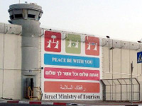 'Peace be with you' - Israel ministery of tourism