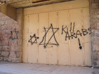 Graffit in Hebron